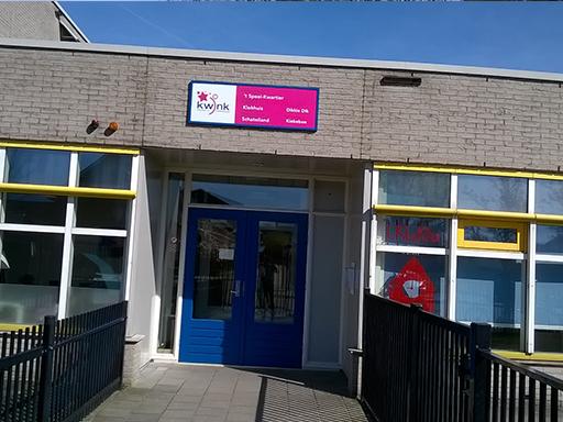 Youké locatie Veenendaal Ruiterijweg
